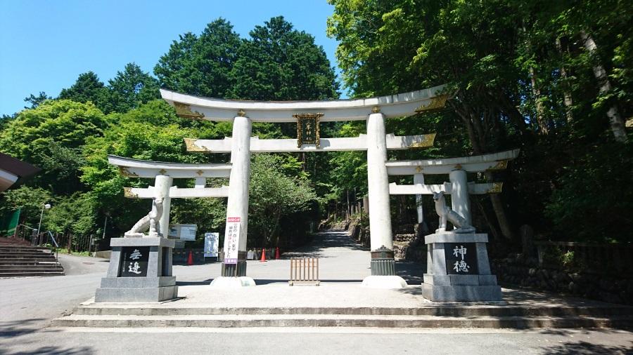 三峯神社三ツ鳥居