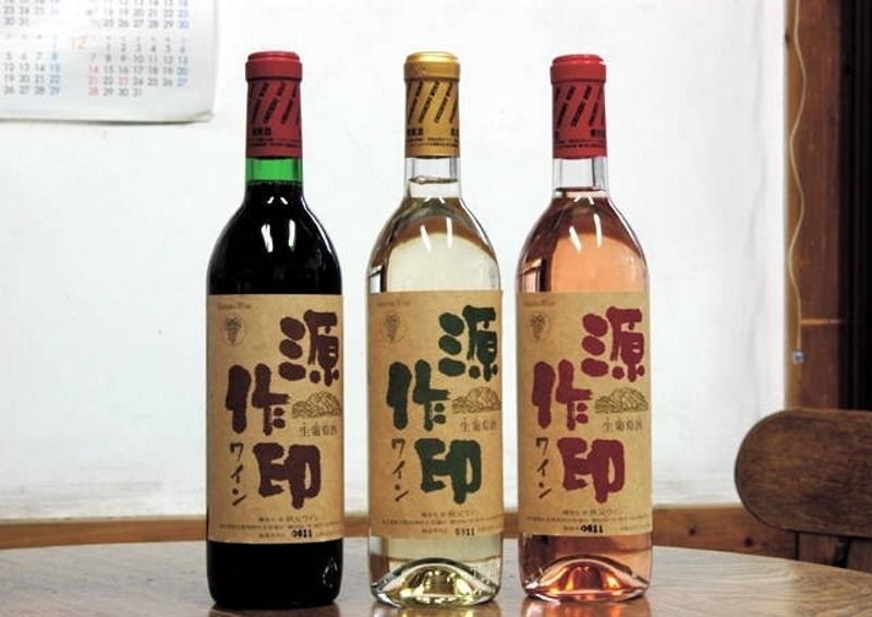 源作印のワイン